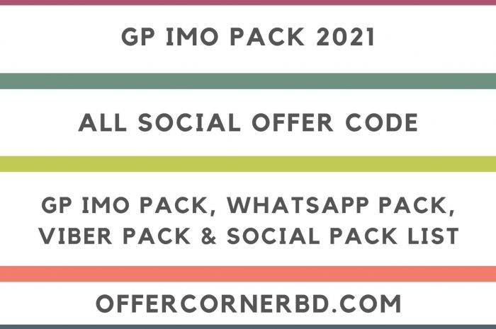 GP IMO Pack 2021   ALL SOCIAL OFFER CODE
